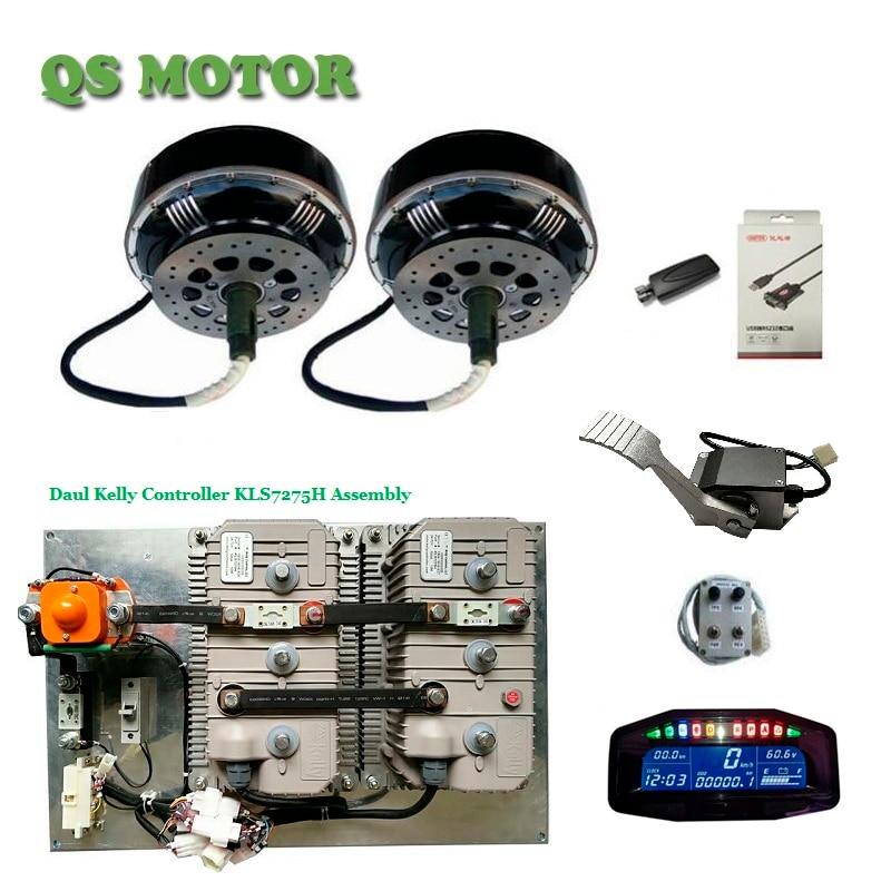 QSMOTOR 2WD 8000W 72V Small Electric Car Conversion Kits