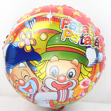 10pcs/lot patati patata balloon metallic ballon 18inch inflatable baloon for produtos para festa aniversario infantil