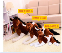 big lovely plush simulaiton horse toy brown and white horse doll gift toy about 120cm 0457
