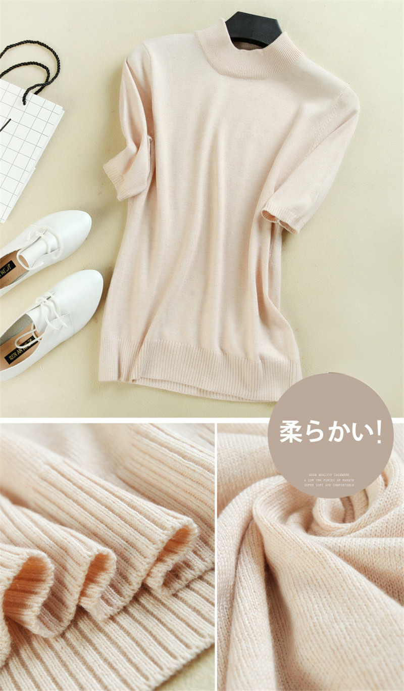 17 Women's Cashmere Turtleneck Short Sleeve Knitted Pullover Tee Base T Wool Cashmere Brand Sweater Women Jumper 16