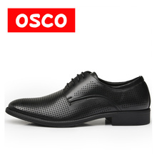 OSCO ALL SEASON New Men Shoes Fashion Men Casual  Breathable Shoes Lace up men Shoes #RU0027