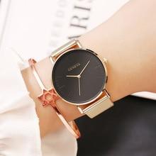 цена на Women Bracelet Watch Top Brand Luxury Gold Stainless Steel Mesh Quartz Wristwatches Fashion Simple ladies Watch relogio feminino