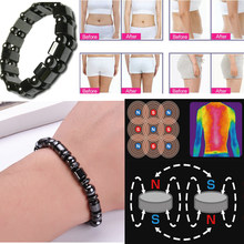 2017 New Twisted Magnet Health Slimming Bracelets & Bangles Jewelry Bio Magnetic Bracelet Charm Bracelets for Women Weight Loss(China)