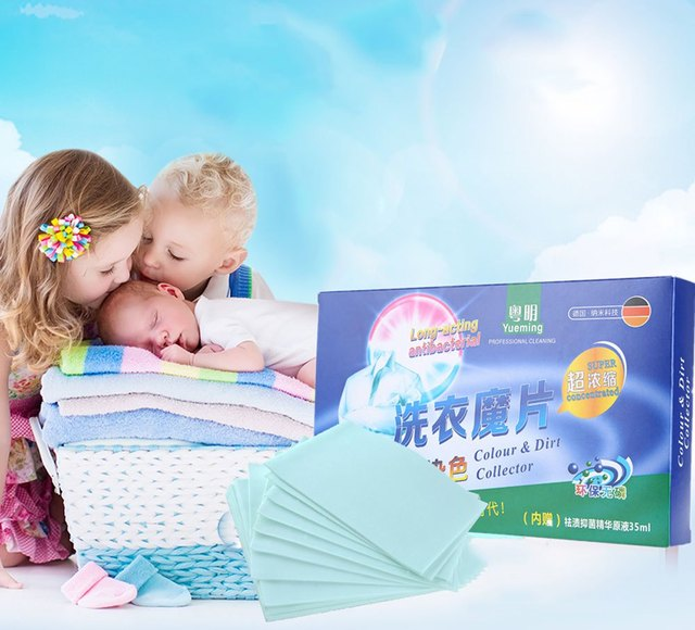 2016 Professional Super Washing Condensed Laundry Washing Detergent Sheets Healthy Care Tools Hot Selling1