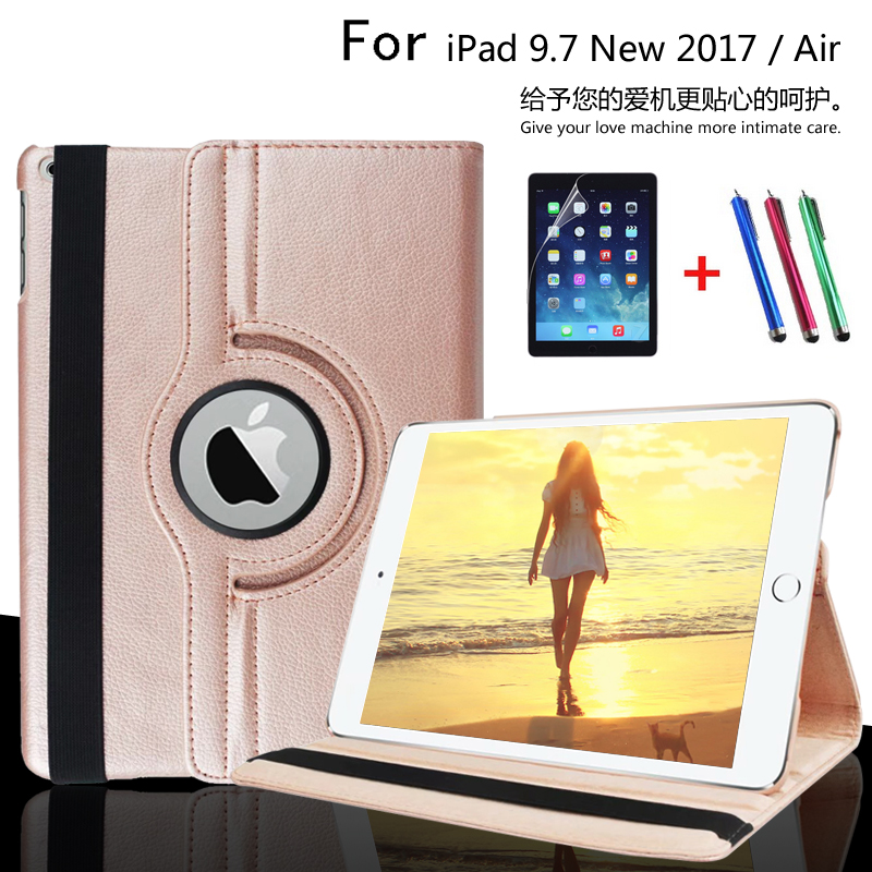 For iPad 5 / Air Tablet Case 360 Degree Rotating Solid PU Leather Stand Flip Folio For ipad 9.7 New 2017 Protective Cover + Gift flip left and right stand pu leather case cover for blu vivo air