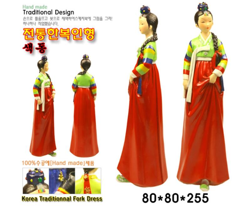 Korean-style Resin Crafts Series of Yellow Red Hanbok Korean Beautiful Girl Figurine Home Office Decoration