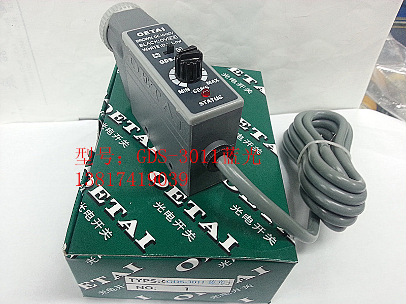 GDS-3011 blue color photoelectric sensor switch Making electromechanical цена
