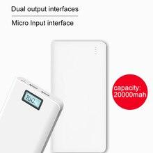 Dual USB Запасные Аккумуляторы для телефонов 20000 мАч Портативный 18650 Мощность Bank 20000 мАч ЖК-дисплей дисплей для iPhone Xiaomi телефон Батарея зарядки повербанк