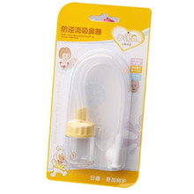 Useful 1x Baby New Born Infant Safety Nose Cleaner Vacuum Suction Nasal Aspirator