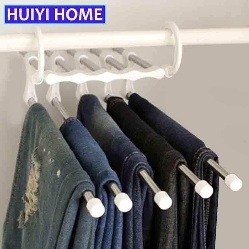 Huiyi Home Stainless Steel Tube Pants Rack Retractable Magic Clothes Trouser Holder Storage Hanger Home Organizer EGA010