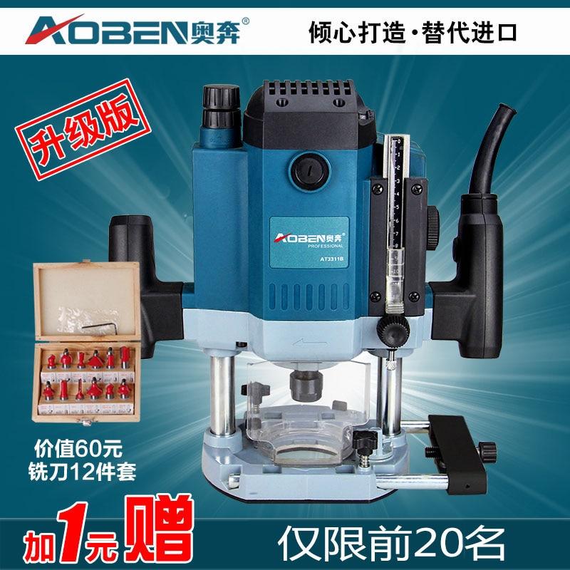 220 V 1800 W de alta potencia ranuradora máquina de grabado de carpintería máquina de fresado electromecánico herramientas eléctricas DIY - 2