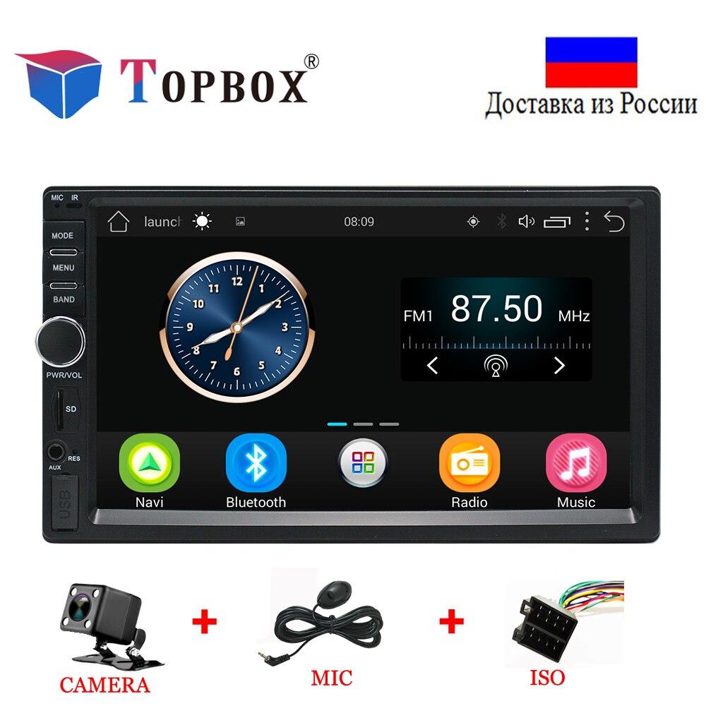 Bauletto Android 2 Din Auto Radio GPS di Navigazione per Auto Stereo 7
