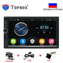 Topbox Android 2 Din Car Radio GPS Navigation Car Stereo 7″HD Universal Car Player Wifi Bluetooth USB Autoradio With Camera/ISO