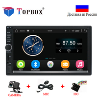 Topbox Android 2 Din Car Radio GPS Navigation Car Stereo 7HD Universal Car Player Wifi Bluetooth USB Autoradio With Camera/ISO