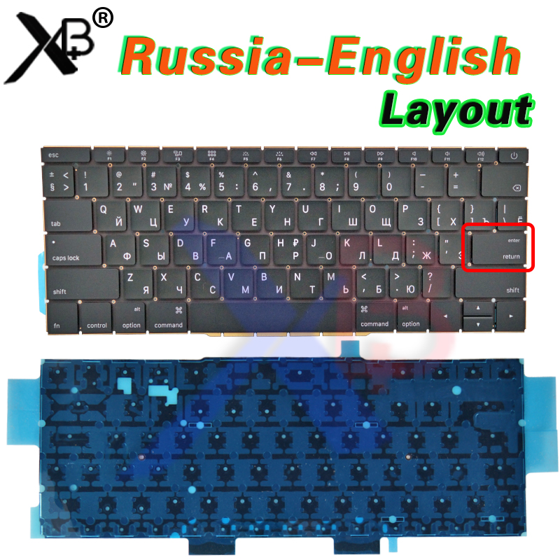 NEW A1708 Small Enter RS Russian keyboard for Macbook Pro Retina 13