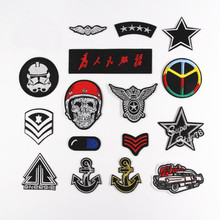White Black Badges Stars Anchor Patch Embroidered Iron On Patches For Clothing Embroidery Design diy Phone Bag Accessories