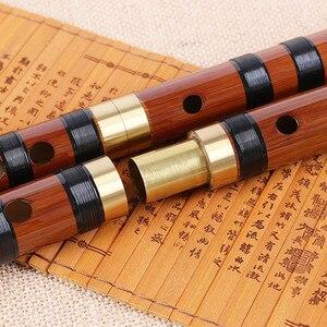 Flûte de bambou amère chinoise Dizi G F E D C clé Instrument de musique fait main + sac de flûte + colle de flûte + Instrument à Membrane de flûte(China)
