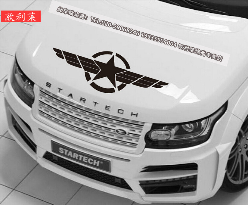 Five pointed star engine cover world war ii the front of stickers car sticker car glass windshield cover personalized decoration on aliexpress com alibaba
