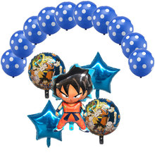 15pcs/lot 73*47cm Goku Balloons 18inch Star and 2.8g latex birthday party decorations kids toy Supplies