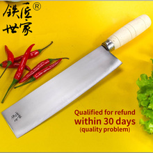 Slicing knife stainless steel Chef Chinese handmade cleaver bread fruit vegetable meat нож кухонный