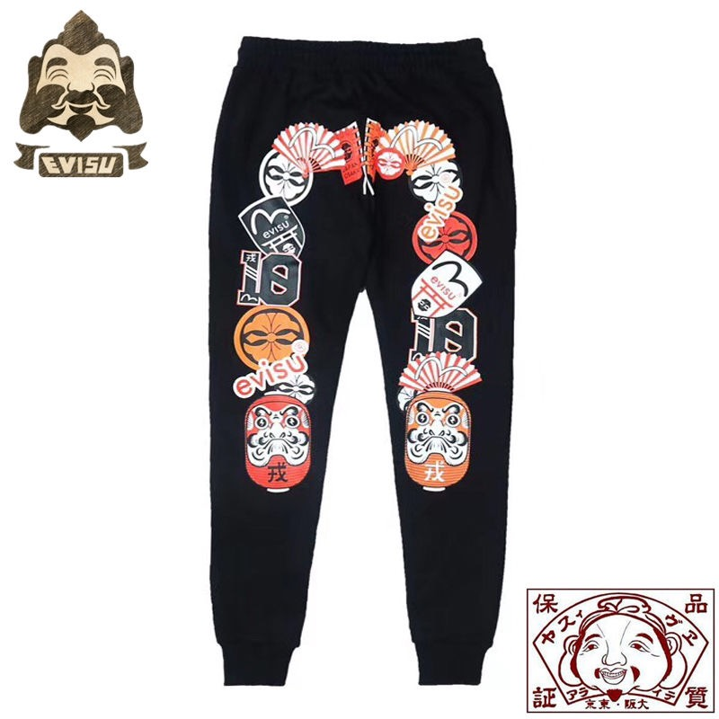2019 Evisu Authentic New High Quality Warm Breathable Men's Trend Sports Pants Embroidery Tumbler Men's Casual Pants F083