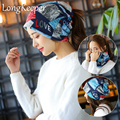 2016 New 3 Way to Wear Women's Hats Girls Cap Flower Kintted Winter Hats for Women Balaklava Female Spring Gorros Women Beanies