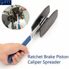 270mm Car Ratchet Brake Piston Caliper Spreader Tool Stainless Steel Brake Caliper Press single twin quad pistons Install Tool - DISCOUNT ITEM  6% OFF Automobiles & Motorcycles