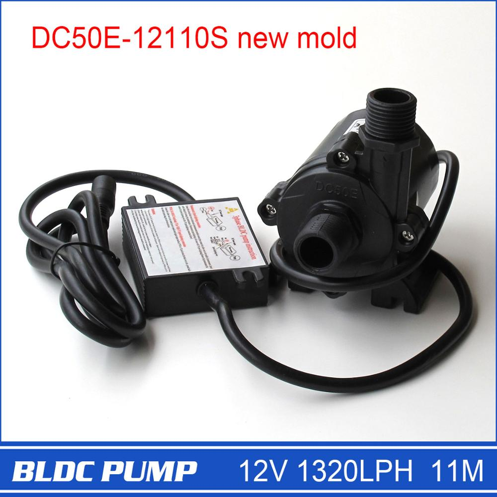 12 volt water pump high pressure DC50E 12110S 1320L/H 11M 1pcs 5 12V Wide Voltage Operation 3 Phase Compact DC Water Pump