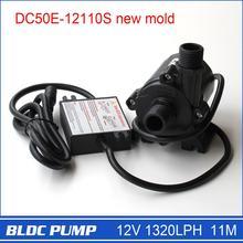 12 volt font b water b font font b pump b font high pressure DC50E 12110S