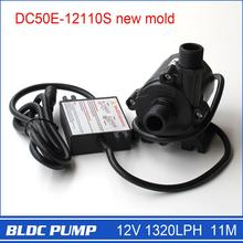 12 volt water pump high pressure DC50E-12110S 1320L/H 11M 1pcs 5-12V Wide Voltage Operation 3 Phase Compact DC Water Pump