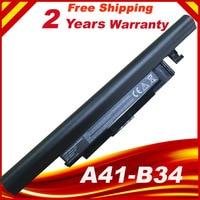 HSW 14.4V 2600mAh A41 B34 A32 B34 Laptop Battery for MEDION DNS 0151435 DNS 0801149 N1408 Akoya E6237 S4211 E6241 S4209 Haier S5