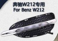 Светодиодный дневные ходовые огни дневного света для Mercedes Benz W212 E class E180 E200 E260 E320 E400 2014 15, 2 шт./компл., супер яркий