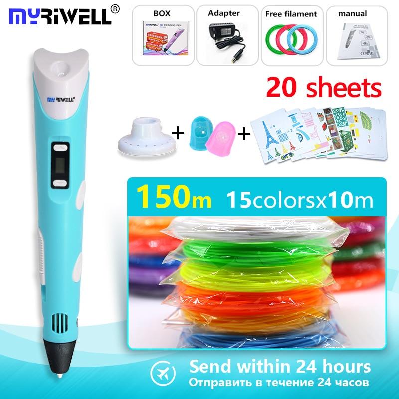 myriwell 3 d pen 3d pens +150m filament 1.75mm 3d model Creative 3d pen 3d printer pen Best Christmas present / birthday present harvey slumfenburger s christmas present