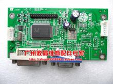 Free shipping M2386A drive plate M2271W-VDA3 900-00-00090 V1.4 Motherboard