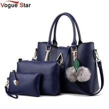 Vogue star diseñador de la marca de moda de europa y américa las mujeres bolsos de alta calidad de la pu cuero bolsa de hombro 3 bags/set la397