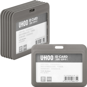 Image 2 - 12pcs/lot UHOO 6633 6634 Quality Name Badge Holder ID Card Cover Identity Card Holder Badges with Neck Lanyard wholesale