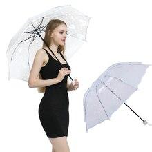 Transparent Folding Umbrella For Women Sunny and Rainy Princess Lace Wedding Windproof Rainproof Umbrellas White