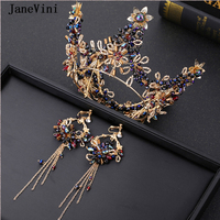 JaneVini Luxury Rhinestone Gold Wedding Crown Queen Bridal Tiaras with Earrings Women Headband Wedding Jewelry Hair Accessories