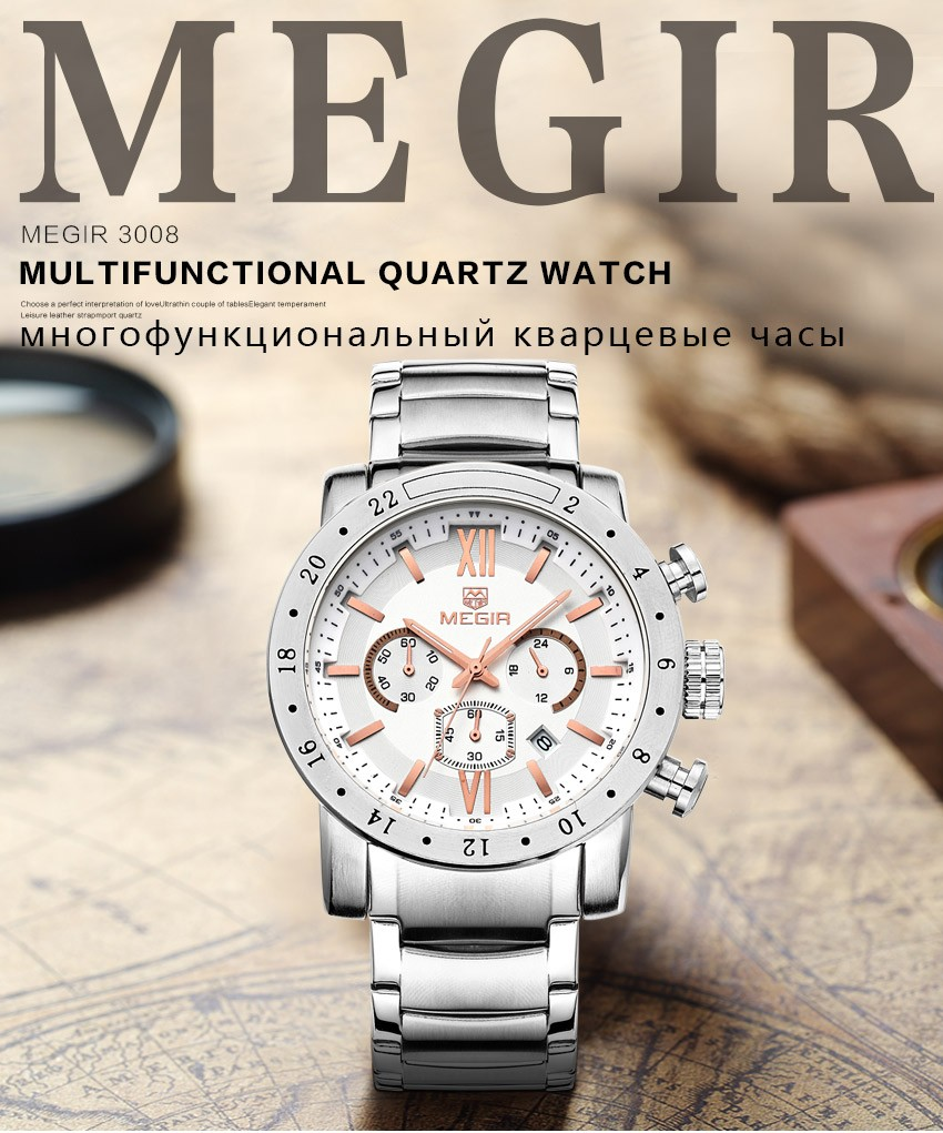 MEGIR hot brand quartz watches for men man's business white wristwatch fashion three-eyes waterproof luminous watch for male