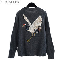 2018 High Quality Women Fashion Winter Sweater Women Long Sleeve Embroidery Sweaters And Pullovers Runway Tops Jumper Pull Femme(China)