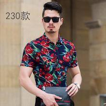 Summer Dress Shirts Male Flower Fashion Mens Floral Blouse Clothing Casual