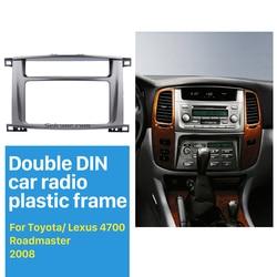 Seicane 202*102mm 2Din ramka wykończeniowa radia samochodowego na lata 1998-2008 Toyota LAND CRUISER 100 Lexus LX-470 Surround wykończenie panelu ramka DVD