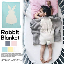 High quality Children's rabbit blanket .rabbit ears knitted blanket.bunny blanket for children.