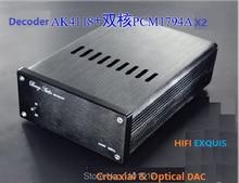 Weiliang Brise Audio WBA-1794D PCM1794 x2 DAC Koaxial & SPDIF digitals analog-wandler HIFI EXQUIS