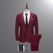 Роскошный мужской свадебный костюм, мужские блейзеры, приталенные костюмы для мужчин, деловой костюм, официальная вечеринка, Повседневная рабочая одежда, костюмы(пиджак+ брюки