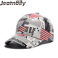 JEATNOILY Cap For Men Women Imitation Leather PU High Grade Bone Snapback Hip Hop Cap