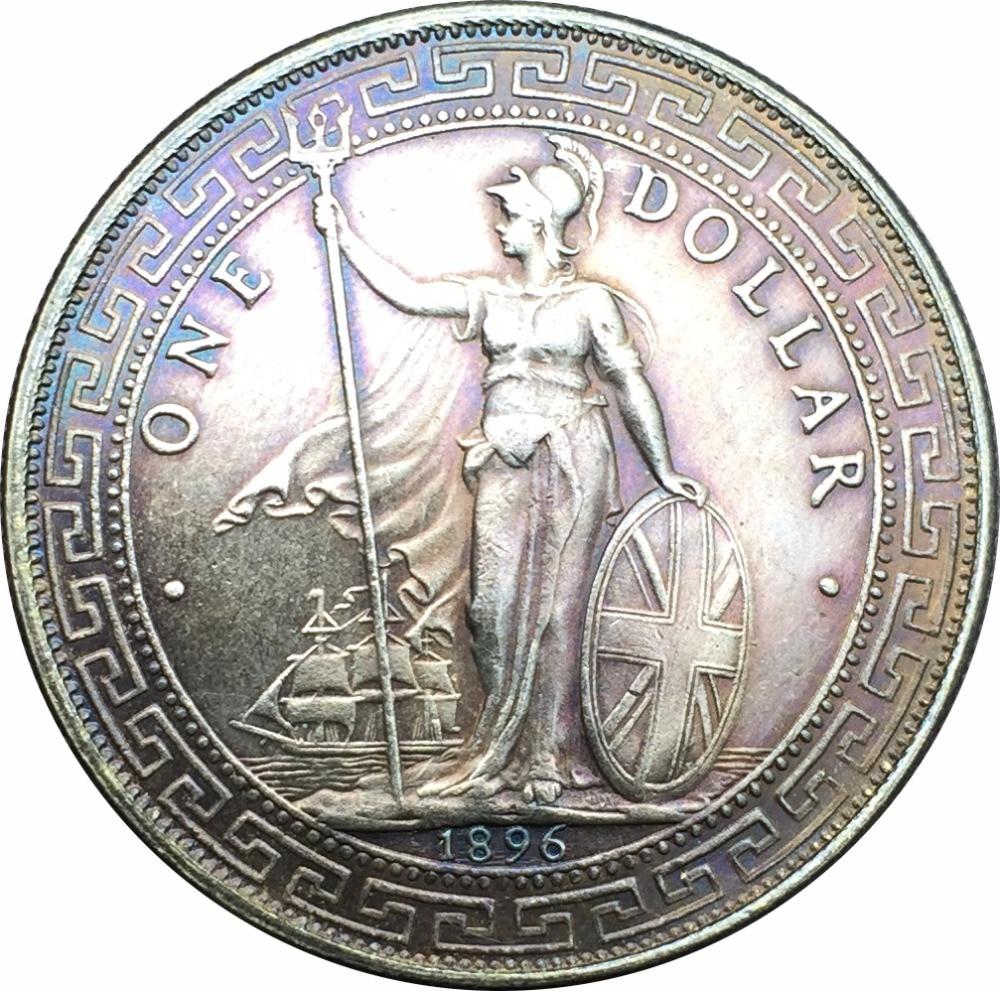 British Trade One Dollar 1896 Kong Hong Yi Yuan Brass
