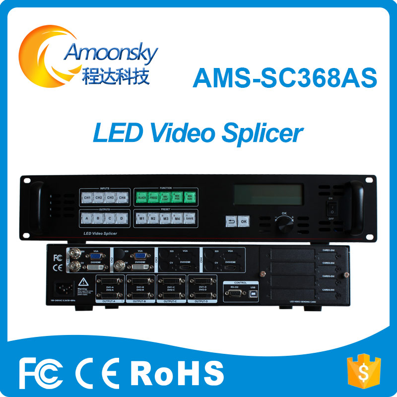 Professional AMS-SC368AS Led Splicing Processor SDI Vga Video Seamless Switcher Programmable Led Super TV Controller