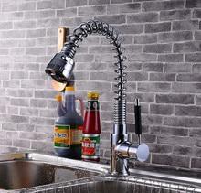 Бесплатная доставка свинца весна кухня раковина кран с одним рычагом на одно отверстие твердой латуни кухонная раковина, смеситель воды нажмите