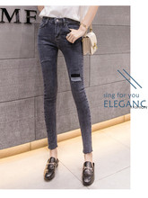 Jeans for Women black Jeans High hole Waist Jeans High Elastic plus size Stretch Jeans washed denim skinny pencil pants 1725 fashion s xxl autumn high waist jeans high elastic plus size women jeans woman femme washed casual skinny pencil denim pants